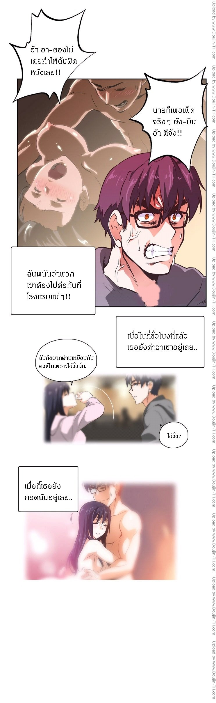 SStudy 10 - What am I ? - หน้า 19