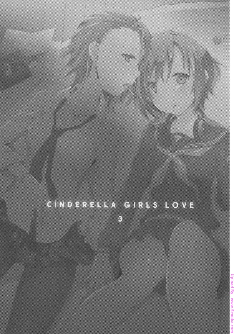 Cinderella Girls Love 3 - Page 2