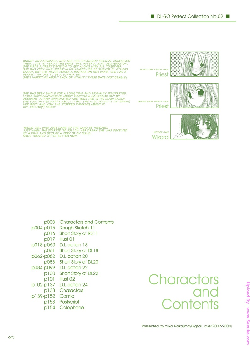 DL-RO Perfect Collection No.02 - Page 2
