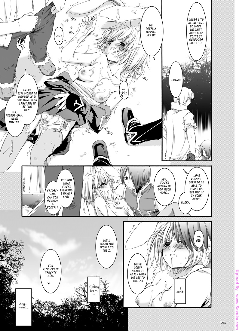 DL-RO Perfect Collection No.02 - Page 15